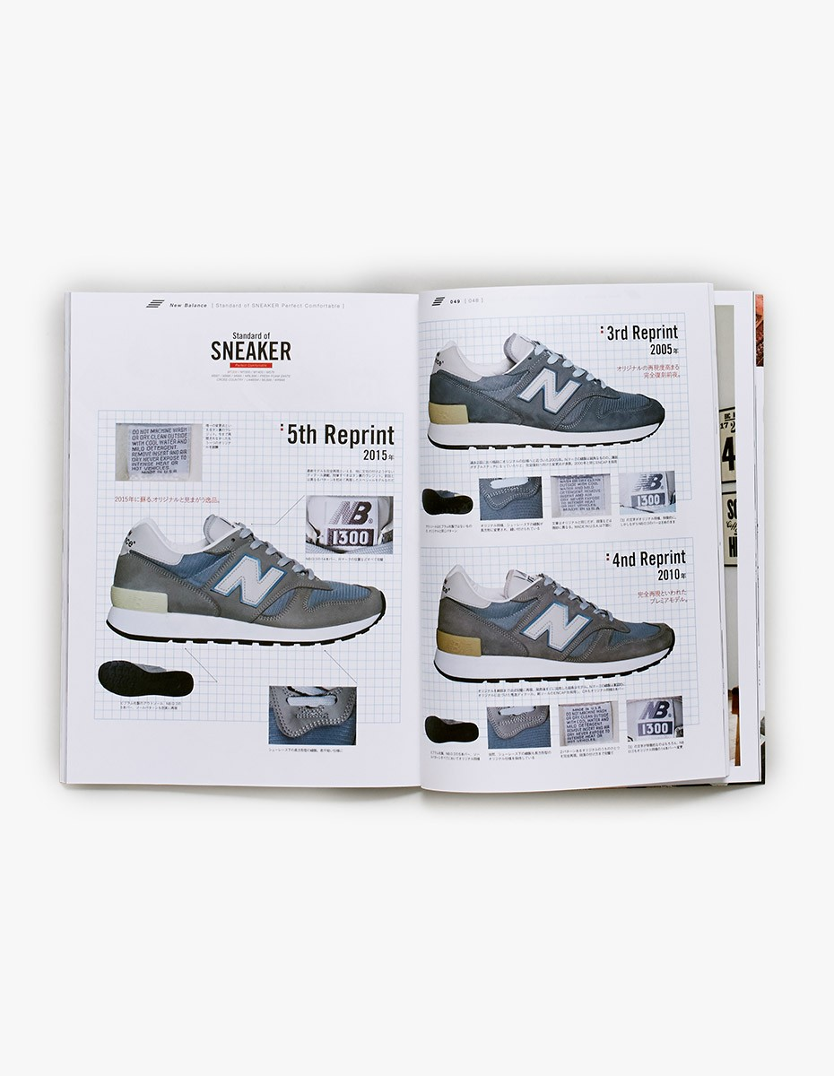 New Balance Book 2nd Vol. 20 in
