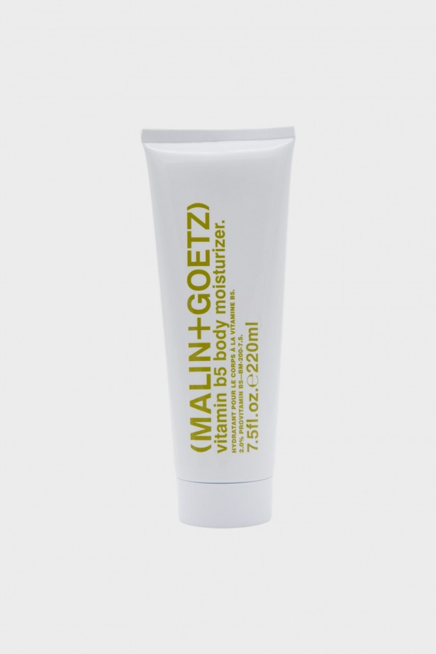 Vitamin B5 Body Moisturizer 220ml
