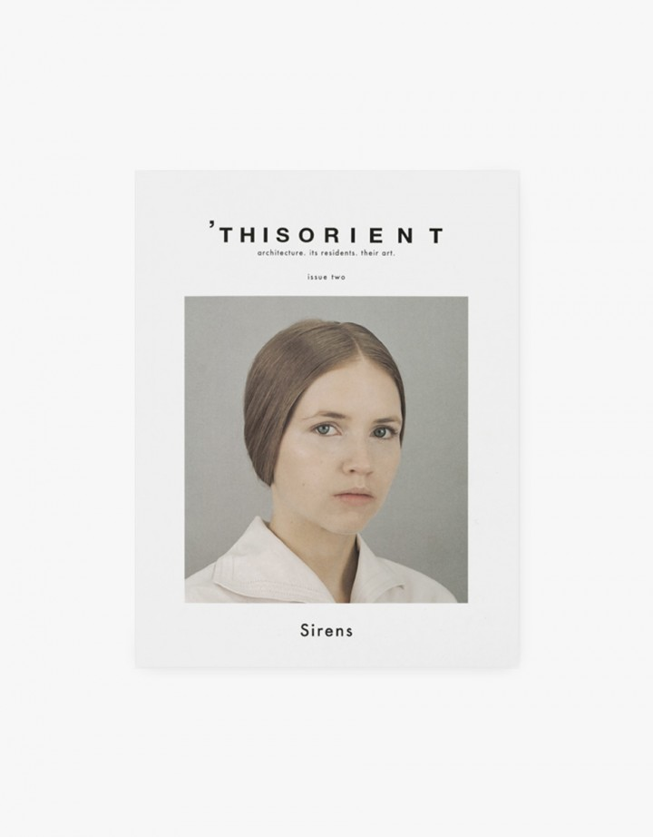 Issue 2: Sirens